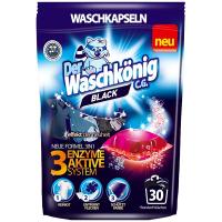 Капсули для прання Der Waschkonig Black 30*17г