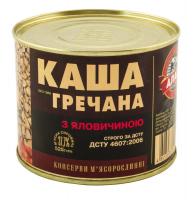 Каша Алан гречана з яловичиною 525г ж/б