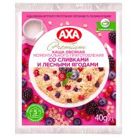 Каша AXA вівсяна з вершками та лісовими ягодами 40г