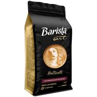 Кава Barista Boticelli в зернах 1000г