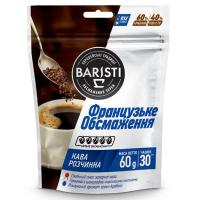 Кава Baristi Французьке обсмаження розчинна 60г