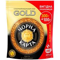 Кава Чорна Карта Gold розчинна натуральна 400г