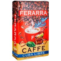 Кава Ferarra 100% Cuba Libre мелена 250г