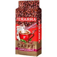 Кава Ferarra Cappuccino мелена 250г