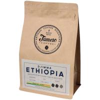 Кава Jamero Ефіопія Джима смажена мелена пак. 225г
