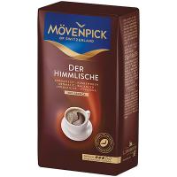 Кава Movenpick класична мелена 250г