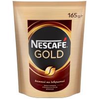 Кава Nescafe Gold розчинна пакет 165г