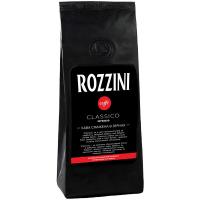 Кава Rozzini Classico Espresso смажена в зернах 250г