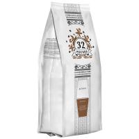 Кава 32 Pounds Делюкс арабіка в зернах 250г