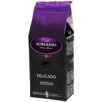 Кава Tomasso Delicado Espresso смажена у зернах 250г