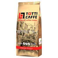 Кава Totti Caffe Ristretto натуральна смажена в зернах 250г