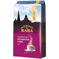 Кава Віденська Кава Львівська ароматна мелена 250г