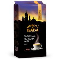 Кава Віденська Кава Львівська ранкова кава мелена 250г
