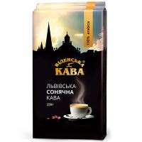 Кава Віденська Кава Львівська сонячна кава мелена 250г