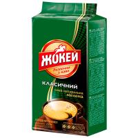 Кава Жокей Класична мелена в/у 225г