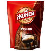 Кава Жокей Тріумф розчинна сублімована пакет 130г