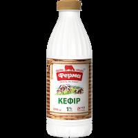 Кефір Ферма 1% пляшка 840г