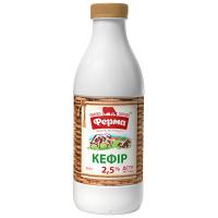 Кефір Ферма 2,5% жиру пляшка 900г