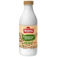 Кефір Ферма Фермерські традиції 2,5% жиру п/е 900г