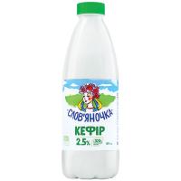 Кефір Слов`яночка 2,5% пляшка 870г