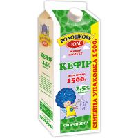 Кефір Волошкове Поле 2,5% pure-pak 1500г