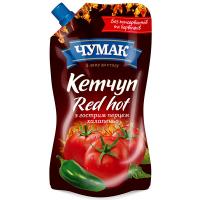 Кетчуп Чумак Red hot з гострим перцем халапеньо 280г