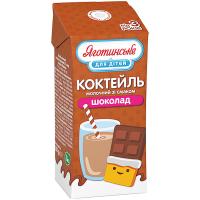 Коктейль Яготинське для дітей Хопси Шоколад 2,5% 200г