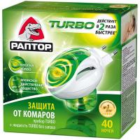 Комплект від комарів прилад+рідина Раптор Turbo Без запаху 40 ночей