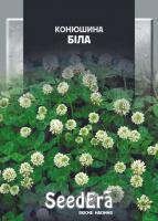 Насіння SeedEra Квіти КОНЮШИНА БІЛА 20г