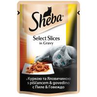 Корм Sheba з куркою та яловичиною в соусі 85г