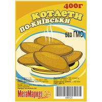 Н Котлети по-Київські н/ф МегаМаркет 400г