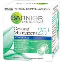 Крем Garnier Сяйво молодості нічний догляд 25+ 50мл