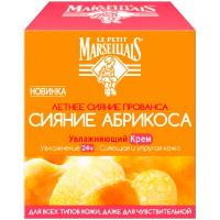Крем Le Pitit Marseiliais д/обличчя Сяяня абрикоса 50мл