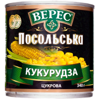 Кукурудза Верес Посольська цукрова ж/б 340г