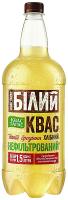 Квас Квас Тарас білий нефільтрований хлібний 1,5л