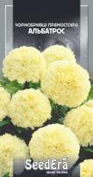 Насіння Квіти Чорнобривці Альбатрос Seedera 0,1 г