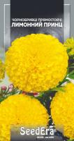 Насіння Квіти Чорнобривці Лимонний Принц Seedera 0,5г