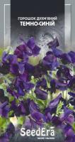 Насіння Квіти Горошок духм`яний темно-синій Seedera 1 г