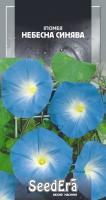 Насіння Квіти Іпомея Небесна синява Seedera 0,5 г