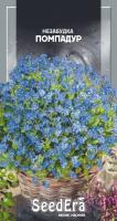 Насіння Seedera Квіти Незабудка Помпадур багаторічна 0,1г