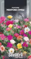 Насіння Квіти Портулак махрова суміш Seedera 0,1 г
