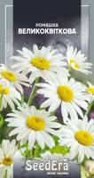 Насіння Квіти Ромашка великоквіткова багаторічна Seedera 0,2 г