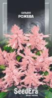 Насіння Квіти Сальвія блискуча рожева Seedera 0,1 г