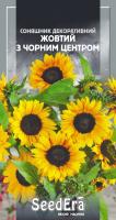 Насіння Квіти Соняшник жовтий з чорним центром Seedera 0,7 г
