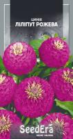 Насіння Квіти Цинія Ліліпут елегантна рожева Seedera 0,5 г
