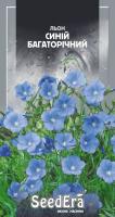 Насіння Квіти Льон синій багаторічний Seedera 0,5 г