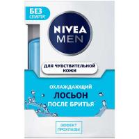 Лосьйон Nivea Men охолоджуючий д/чутливої шкіри 100мл
