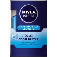 Лосьон Nivea після гоління освіжаючий 100мл