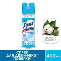 Спрей для дезінфекції поверхні Lysol Cвіжість бавовни 400мл