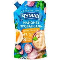 Майонез Чумак Провансаль 67% 300г
